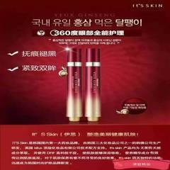 South Korea genuine it's skin Ian red snail Cream 2 pack 15ml*2 gift ball