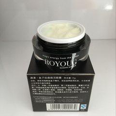 Yuan source Yang beauty salon authentic caviar mark Revitalizing Eye Cream 15g, improve fine lines and light lines nourish