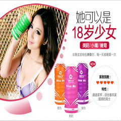 Adult supplies / contraception / health supplies &gt&gt male apparatus simple portable masturbation soft DCFF