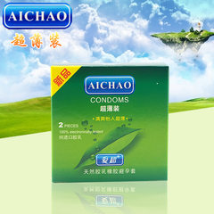 Adult supplies 2 super love only contraceptive ultrathin film night hotel a large amount of adult health supplies safety film
