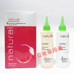 Full color perm water, rich color amino acid, biochemical perm, perm, water hot perm, professional perm water, 120ML*2