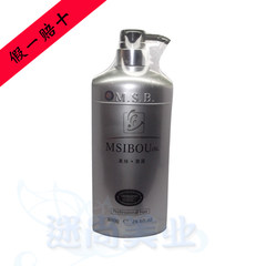 Shipping special offer Sibao beauty dew hair conditioner hair conditioner 800ML hydrophilic collagen