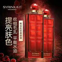 For the first time, you can use natural water, deep moisturizing, moisturizing, softening, horny yeast, chitin, soft skin toner Moisture type II