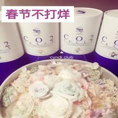 Japan spa treatment oxygen mask in carbonate water gel CO2 human stem cells 5 times a barrel