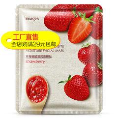 Image beauty plant extract essence moisturizing mask, tender, smooth, nourishing, moisturizing, tender skin Blueberry rich moisturizing mask