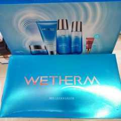 Set counter genuine temperature Biquan eight cups of water replenishment moisturizing emulsion suit skin care cosmetics Ms.