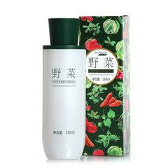 Momcen beautiful natural wild vegetables, revitalizing moisturizing lotion, softening skin, conditioning water, firming and moisturizing