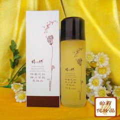[shipping] Johnson of bee honey pollen firming toner Yunli bee Johnson