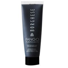 Borghese net through the balance of mud mask (black mud) 28g moisturizing skin pores exfoliating