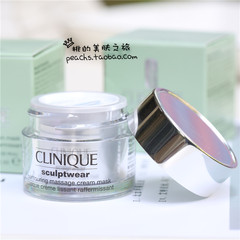 Clinique Clinique face lift massage mask 15ML V face anti wrinkle compact American authentic purchasing