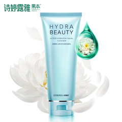The genuine poetry Lu Ya Camellia Cleansing Cream 100g and deep cleansing oil replenishment moisturizing whitening