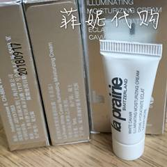 Cellular La Prairie La Prairie roe essence pure Xi compact cream 5ml counter sample