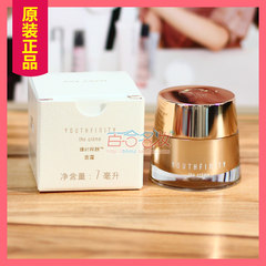 MaryKay instant face cream, sample 7ml, the official authentic lifting, firming, moisturizing, anti wrinkle flagship store orders