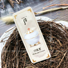 Whoo Ming Yi enjoy universal cream cream fix 10 pieces of red blood sample / group send bottle 5ml points 1