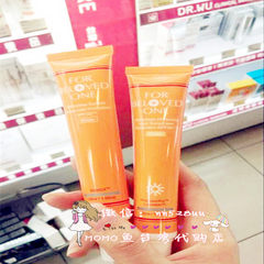 I recommend Taiwan purchasing pet name sunscreen 30ml Spf32/Spf50 gentle and not greasy SPF32 white (transparent)