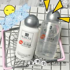Japan DAISO big placenta ER whitening skin lotion set, whitening, refreshing, moisturizing, 120ml Whitening milk