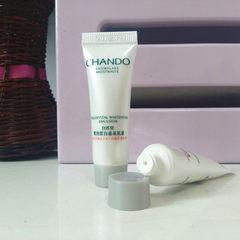 CHCEDO Whitening Emulsion sample authentic xuerun crystal whitening moisturizing lotion 8ml