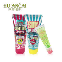 The United States and new sunscreen cream is not greasy, light color, moisturizing, 100ml Aloe Vera Gel