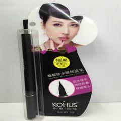 Han Hui KOHUS Han Hui International fragrance Waterproof Eyeliner Waterproof Bag mail zero blooming black
