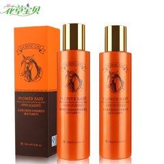 Horse oil essence emulsion + skin water 2 bottles, moisturizing lotion, shrink pores, skin care water