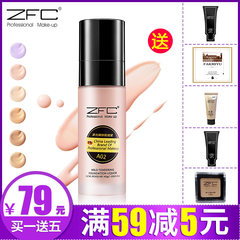 ZFC soft moisturizing whitening liquid foundation Concealer nude make-up isolation waterproof nude make-up make-up A03 light skin tone