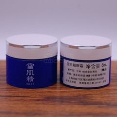 Kose Kose snow essence eye cream, 6ml to dark circles, spots, samples in the domestic counter