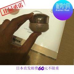 Japanese hair BENEFIANCE Shiseido Benefiance eye cream 15g