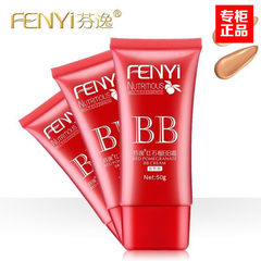 Yi Fen red pomegranate cream BB Cream Concealer liquid foundation Concealer strong moisturizing whitening nude make-up lasting Natural color 50g