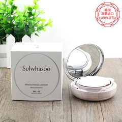 Sulwhasoo/ Sulwhasoo wood lotus crystal shell cushion BB Cream Concealer send replacement multicolor # No. 21# natural pink