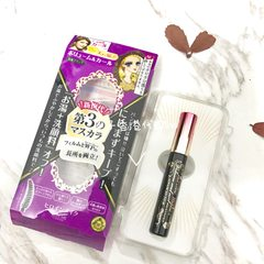 The Hongkong purchasing Japanese Kiss Me17 years of the new version of flower Maggie Waterproof Mascara Pink (long)