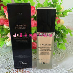 Dior Dior/ series Forever /Siar /Nude firming moisturizing liquid foundation of white spot New star010
