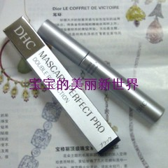 Spot Japanese DHC Mascara 5g, warm water can be remover brown