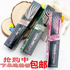 Bq.cover Pelosi Alice Alice long curly thick cover luxury Hyun times extension Waterproof Mascara 2803 long