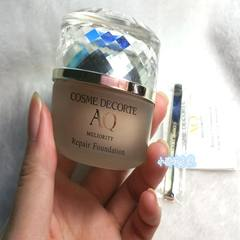 [0.5g] the Japanese counter decorte packaging AQ new perfect delicate Creme foundation cream sent packing tank