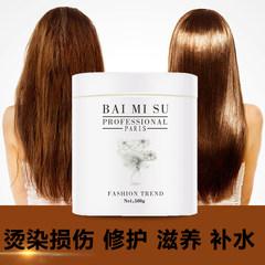 Nutrition Mask 500g compliant free steaming hot film repair dry brown paste Buy 2, send 1, buy 3, send 2 500ml