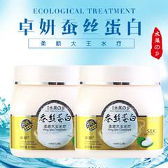 Genuine Zhuoyan Shuiguozhixiang silk supple King spa mask white 600ml