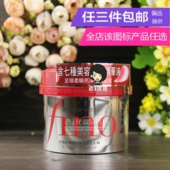 Japan's Shiseido fino high permeability membrane 230g 7 hair beauty liquid film soaked baked conditioner 230g Masque Other /other