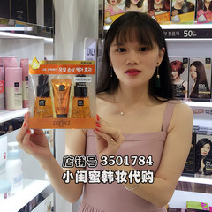 South Korea spf30pa amore beauty Xian repair hair oil oil 70*2 send 30ml mask Kit Oil bottle (no box) Other /other