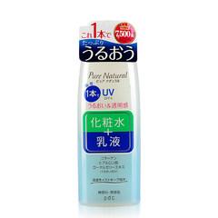 [Japan] pdc/ bonded hair whitening make-up water emulsion 2 bidi 1 hyaluronic acid essence 210ml702