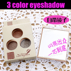 The color palette Eyeshadow matte nude make-up red wine authentic Korean diamond shine makeup bare toner Blackish green