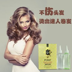 Langjuan hair natural volume perm lotion perm cooling domestic free Post Setting Lotion perm perm lotion wave
