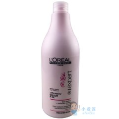 Imported L'OREAL hair conditioner, dyed skin care hair conditioner, 750ml dye repair, dye lock color, anti fading