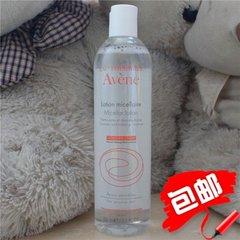 Post new French pharmacy, authentic Avene, Avene soft, mild cleansing remover, 400ML false, a penalty of ten