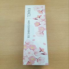 Japan FANCL Cleansing Oil cherry limited edition, mild and non stimulating, pregnant women can rest assured that the use of 120ml