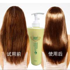Hair conditioner, shampoo, Jiao Yue production, snail repair, repair hydrotherapy, nourishing Jiao, more cream, cream water Two bottles of hair cream, 48 yuan (conditioner) 600ml