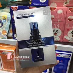 Hongkong purchasing authentic AHC B5 hyaluronic acid trilogy mask, deep moisturizing, moisturizing spots, pregnant women available