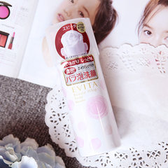 Japan Kanebo Kanebo Evita 3D Rose Rose Cleansing mousse foam Cleansing Cream