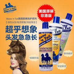 A single bottle of American Arrow herbal nourishing moisturizing oil / classic / silicone free Shampoo Conditioner Deep moisturizing shampoo 355ml 355mL