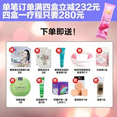 Women's genitals, private care, flowers due to beauty to smell, Gel Lotion, flower beauty antibacterial set, Si Si Si Si