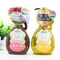 Cosme大赏MSH oilim果油修复保湿无硅洗发水、护发素 500ml 洗发水 500ml